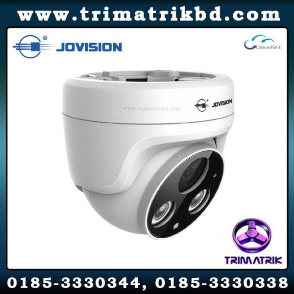 Jovision JVS-N955-HY Bangladesh, Trimatrikbd, Jovision Bangladesh