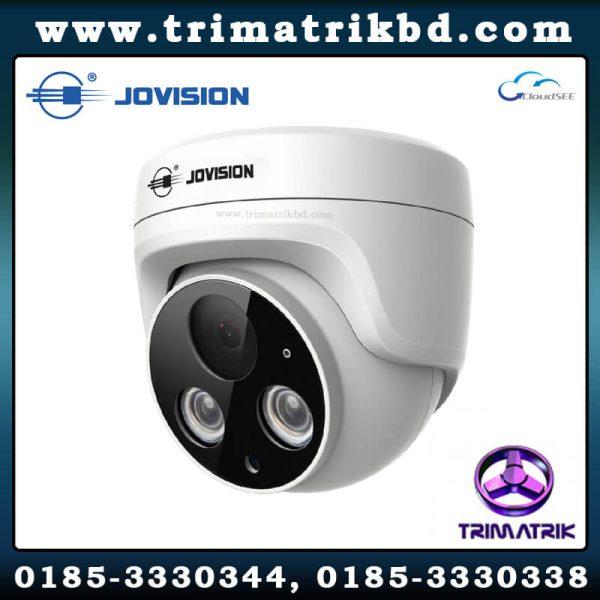 Jovision IP Camera in Bangladesh