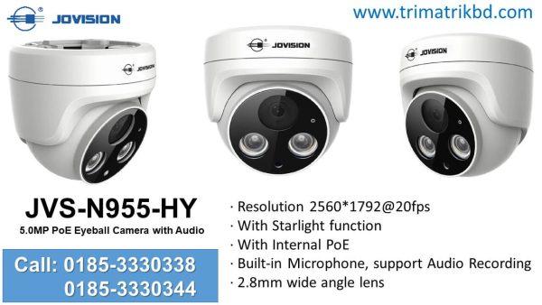 Jovision JVS-N955-HY Price in BD